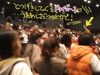 Blog0425_000